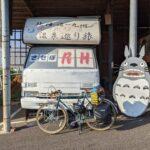 【14日目】九州自転車旅2021-佐世保〜長崎市街