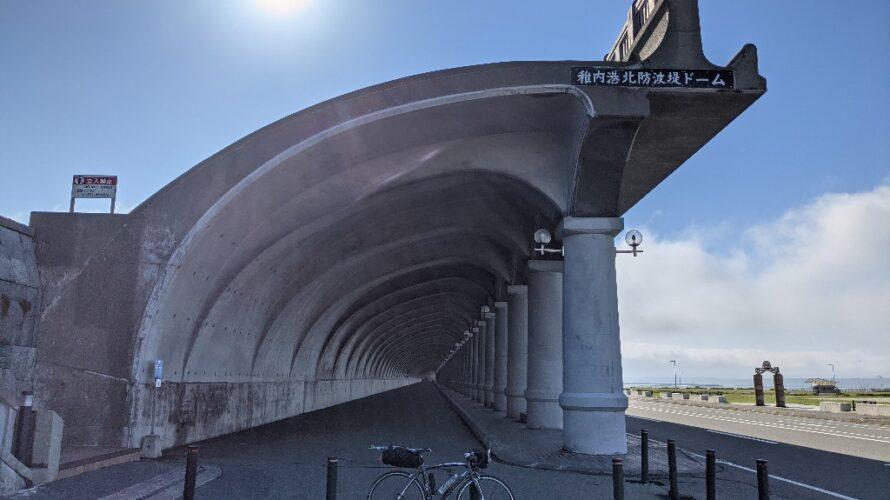 【12日目】北海道自転車旅2021-稚内市街〜枝幸