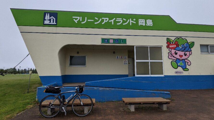 【13日目】北海道自転車旅2021-枝幸〜紋別