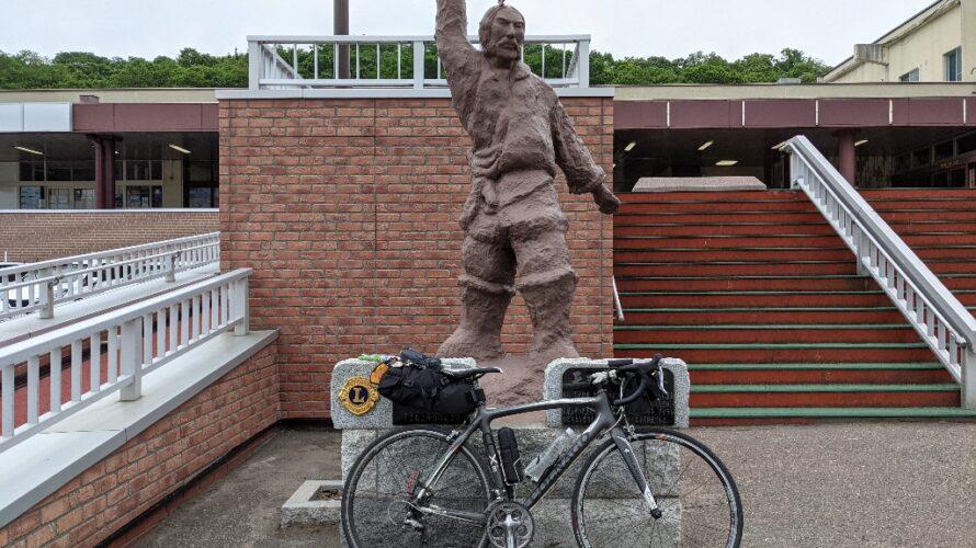 【15日目】北海道自転車旅2021-網走〜上士幌