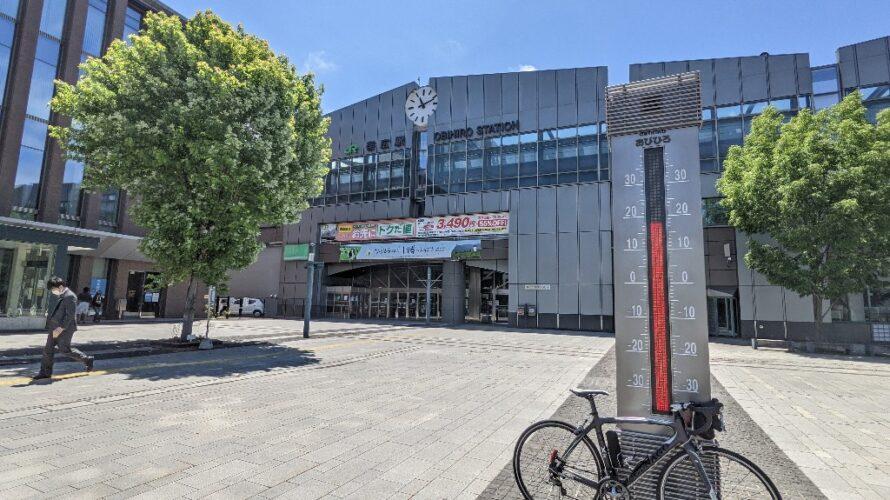 【17日目】北海道自転車旅2021-帯広市街